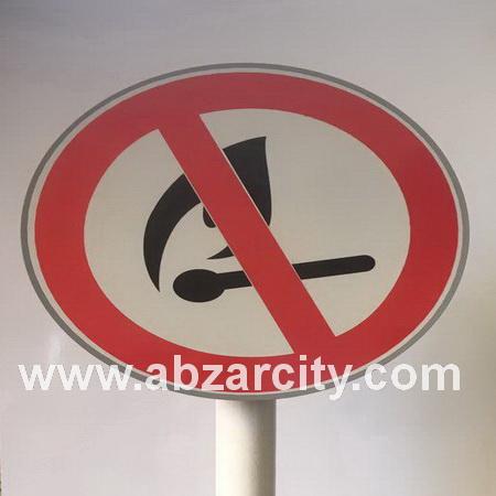 تابلو هشدار دهنده