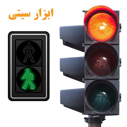 قیمت چراغ ترافیکی